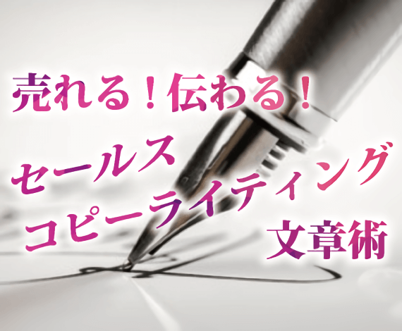 札幌プロモーションズClubホームページワークショップバナー