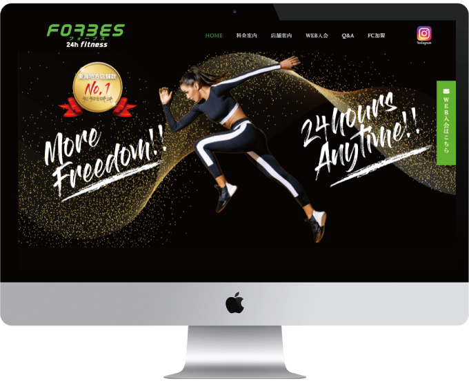 FORBES                                 WEBサイト制作
